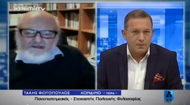 Ο Τάκης Φωτόπουλος στην εκπομπή «Αντιθέσεις» – 28/12/2012