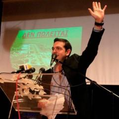 Ανακοίνωση: Όχι στη νέα απάτη της Συνταγματικής Αναθεώρησης και τα ψευτο-δημοψηφίσματα του ΣΥΡΙΖΑ