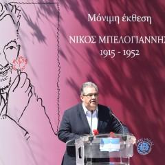 """ΑΝΑΚΟΙΝΩΣΗ ΜΕΚΕΑ: Η άθλια εκδήλωση των δωσίλογων της πρώτης κυβέρνησης """"Αριστερά"""" για τον Μπελογιάννη, ο ρόλος του ΚΚΕ, και η ανάγκη για αγώνα εθνικής και κοινωνικής απελευθέρωσης"""