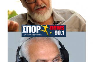Ο Τάκης Φωτόπουλος «καρφώνει» την Παγκοσμιοποίηση: Συνέντευξη εφ'όλης της ύλης
