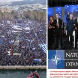 Ανακοίνωση ΜΕΚΕΑ: Για το Συλλαλητήριο στις 4 Φεβρουαρίου