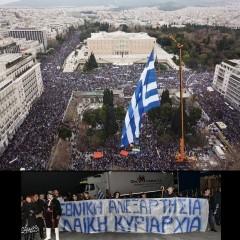 Ανακοίνωση: Ο λαός ξεπέρασε τη σκουριασμένη «διεθνιστική αριστερά» και ενώνεται με τα παγκόσμια κινήματα για εθνική και οικονομική κυριαρχία, η οποία κυριαρχία είναι η προϋπόθεση για την κοινωνική αλλαγή