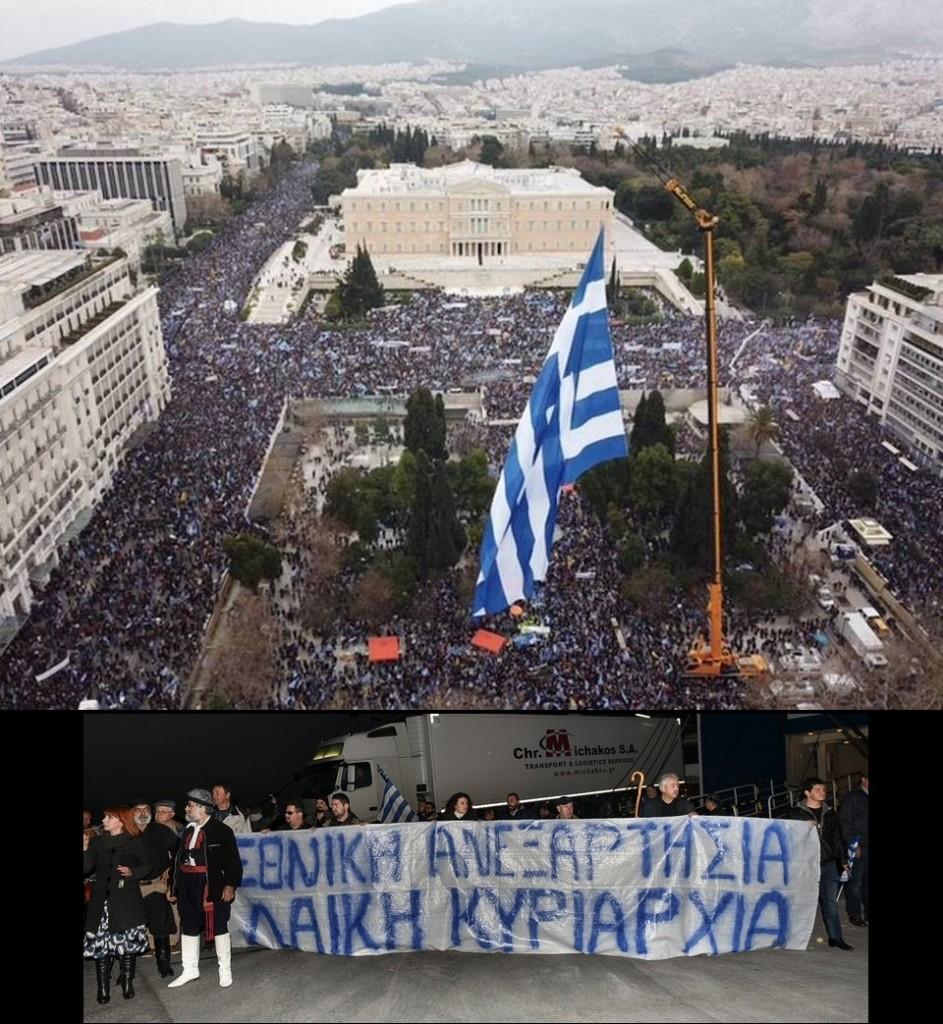 Μακεδονία Αθήνα Κρήτες