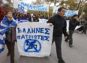 Ανακοίνωση: Η Γκεμπελική προπαγάνδα για τις μαθητικές κινητοποιήσεις και ο αριστερόστροφος φασισμός