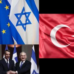 Ανακοίνωση: Η δήθεν διένεξη Ελλάδας-Τουρκίας που στην πραγματικότητα είναι αλληλοφάγωμα των ελίτ για το φυσικό αέριο στην Ευρώπη